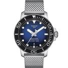 TISSOT天梭 Seastar 海星300米潛水機械錶 T1204071104102 藍/43mm