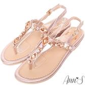 Ann'S浪漫步調-菱格寶石彩鑽小坡跟涼鞋-粉