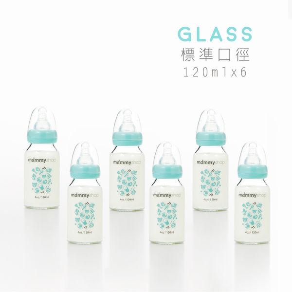mammyshop 媽咪小站 -母感體驗 a33玻璃防脹氣奶瓶‧標準口徑 / 120ml 6入裝