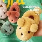 兒童棉拖鞋男童秋冬1-3歲2兒童家居女童冬季包跟室內毛毛寶寶棉鞋 交換禮物