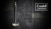 【Cookii Home .合器】 料理餐廳廚房家用小圓點湯杓.19Ci0249 【小圓點湯杓】29x8cm