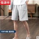 睡褲男夏季純棉薄款短褲寬鬆大碼休閒睡衣居家可外穿空調褲 韓國時尚週