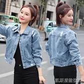 牛仔外套潮流破洞牛仔短外套女春季新款小個子韓版寬鬆百搭上衣夾克衫 新年禮物