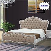 【水晶晶家具/傢俱首選】CX1196-1土星紅6呎法式豪華實木皮面鑲鑽加大雙人床架~床頭櫃另購~降很大
