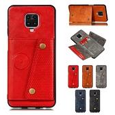 小米 紅米Note9 紅米Note9 Pro 雙向開插卡殼 手機殼 全包邊 插卡 磁吸 支架 防摔 保護殼