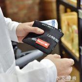 硬幣包小錢包迷你零錢包夾個性零錢袋男女韓版潮 小艾時尚