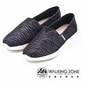WALKING ZONE 斑馬紋透氣直套式休閒鞋 女鞋-黑(另有粉)