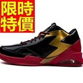 籃球鞋-有型訓練好搭男運動鞋61k28【時尚巴黎】