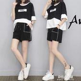 運動套裝女夏學生大碼女裝韓版寬鬆休閒跑步服女夏季兩件套潮  朵拉朵衣櫥