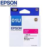 EPSON 原廠墨水匣 T01U350 洋紅
