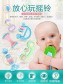新生兒手搖鈴鐺男孩女孩嬰兒0-3-12一個月寶寶0-1歲手拿兒童玩具2    瑪奇哈朵
