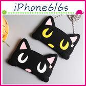 Apple iPhone6/6s 4.7吋 Plus 5.5吋 大頭黑貓背蓋 可愛貓臉手機殼 矽膠保護套 立體手機套 鏈條 保護殼