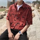 網紅短袖襯衫男設計感心機花襯衣嘻哈街頭人像塗鴉個性印花上衣潮 韓流時裳