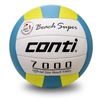 日本超細纖維沙灘排球(5號球) 白/藍/黃