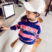 女童衛衣正韓中大兒童長袖純棉條紋洋氣寬鬆上衣潮 米菲良品