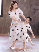 親子裝母女連身裙夏裝2019年新款不一樣的親子裝女童洋氣沙灘裙潮公主裙 貝芙莉