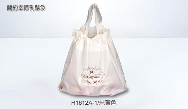 米白色 16-18cm 6吋 乳酪盒手提袋 拉拉袋 圓盒袋 包裝袋 西點袋【D070】