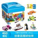 多合一創意積木桶相容樂高基礎顆粒兒童拼裝小顆粒積木玩具3-6歲  露露日記