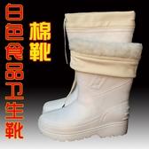 店長推薦 白色食品衛生專用單雨靴EVA泡沫加厚棉雨鞋超輕便防水工作鞋