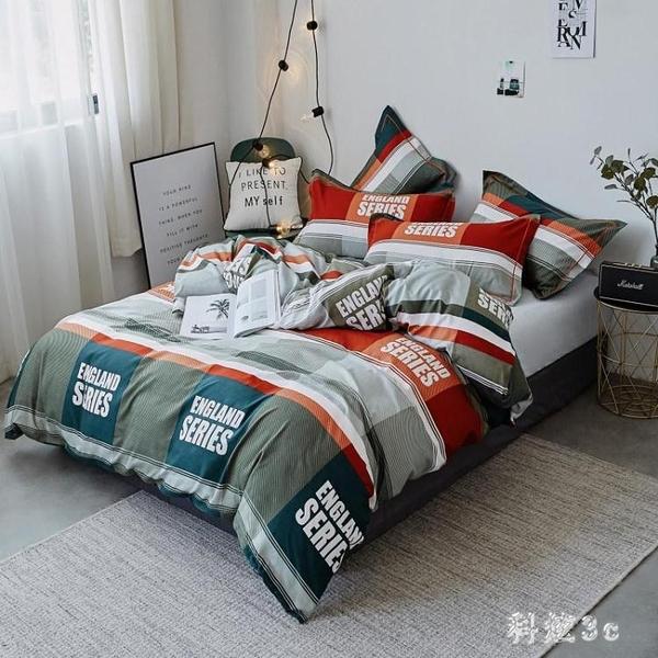 北歐夏季床上四件套磨毛加厚雙人床單宿舍單人學生寢室床上四件套PA5649『科炫3C』