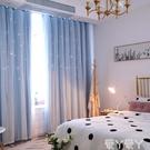窗簾抖音網紅雙層遮光簡約現代紗簾落地窗飄窗臥室窗簾布紗一體LX 愛丫 新品