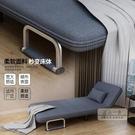 沙發床 可折疊沙發床兩用多功能1米1.5米雙人折疊床單人家用客廳小戶型-三山一舍JY