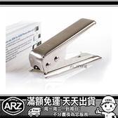 標準卡變micro sim卡 DIY剪卡器大卡變小卡剪卡鉗 ASUS ZenFone 2 ZenFone 5 ZF 6 SONY C3 M2 T3