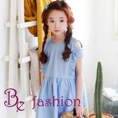 韓-夏裝童裝 女童連衣裙 露肩 中大童童裙  Be Fashion