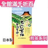 【小福部屋】【鹿兒島縣產 午後3時 300g】空運 日本製 綠茶 抹茶 飲品 零食【新品上架】