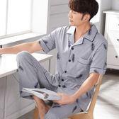 睡衣男夏季純棉短袖長褲薄款中年男士睡衣夏季全棉青年家居服套裝
