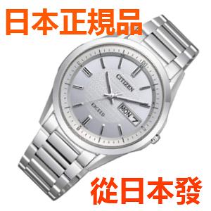 免運費 日本正規貨 公民 EXCEED 太陽能無線電鐘 男士手錶 AT6030-60A
