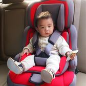 兒童汽車安全座椅 嬰兒寶寶汽車用車載坐椅 萬客居
