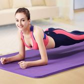 Aomardon瑜伽墊初學者便攜加長防滑男女士加厚加寬無味瑜伽健身