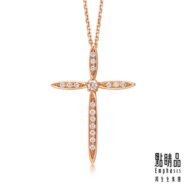點睛品 18K玫瑰金0.1克拉十字架鑽石項鍊