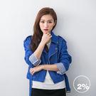 【2%】 大翻領丹寧騎士外套-藍...