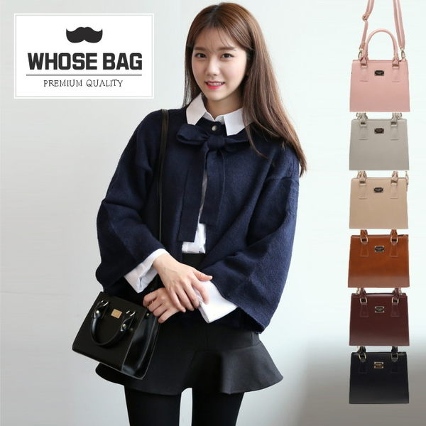 【WHOSE BAG】韓國嚴選經典迷你側背包 NO.LM198