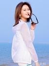 防曬外套 白防曬衣女長袖夏韓版百搭寬鬆防紫外線透氣薄2020新款外套防曬衫 薇薇
