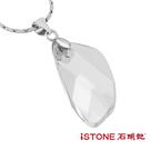 白水晶項鍊-繽紛夏戀 石頭記...