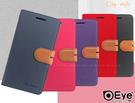 贈掛繩【City文青風皮套】華為 P20pro Mate10pro Nova2i 皮套手機套殼保護掀側套掀翻套殼