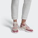 ISNEAKERS Adidas Originals Nite Jogger 玫瑰粉 粉白 白粉 反光 DA8666