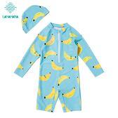 LAHAHANA 香蕉寶寶連身泳裝