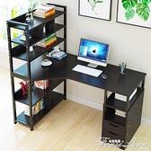 連體書桌電腦桌中小學生學習桌寫字桌子家用帶書架書櫃1 米1 2 米范思蓮恩