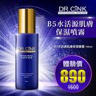 Dr.CINK達特聖克 B5水活源肌膚保...