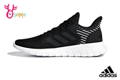 adidas ASWEERUN 成人女款 俐落線條 輕量運動鞋 慢跑鞋 Q9352#黑色◆OSOME奧森鞋業