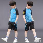 男童裝夏裝運動速干衣套裝2019夏季新款大童男孩兒童足球服兩件套 aj12470『紅袖伊人』