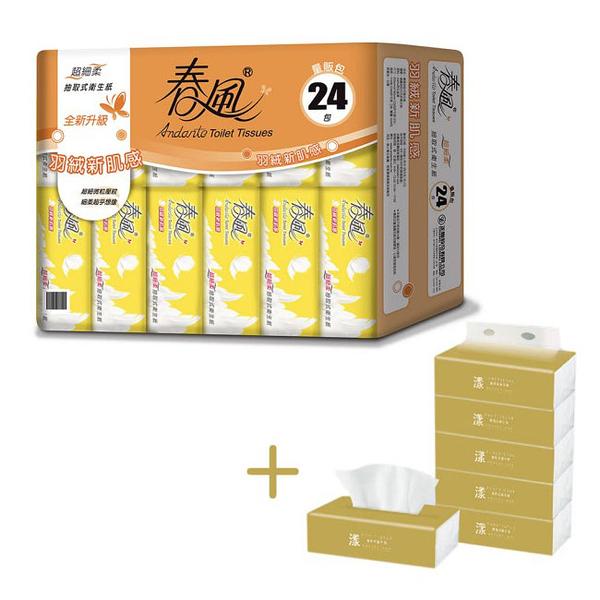 【春風】超細柔抽取式衛生紙110抽*24包*3串+漾金色款衛生紙90抽*5包-箱購