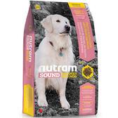【寵物王國】nutram紐頓-S10健康天然雞肉老犬(雞肉燕麥)2.72kg