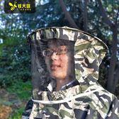 防蜂衣全套透氣型迷彩防蜂服養蜂人專用衣服防蜂面罩采蜜衣 美好生活居家館