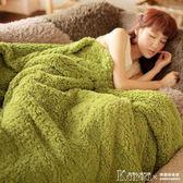 毛毯 披毯沙髮休閒毛毯法蘭絨毯子辦公室午睡懶人毯空調毯加厚披肩蓋毯 JD【韓國時尚週】