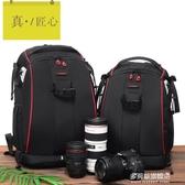 攝影背包-雙肩相機包佳能單反攝影包專業旅行相機背包大容量多功能防盜攝影 多麗絲 YYS